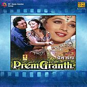 Prem Granth (Original Motion Picture Soundtrack) by Various Artists