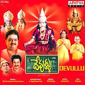 Devullu (Original Motion Picture Soundtrack) by Various Artists