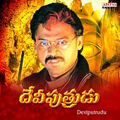 Deviputrudu (Original Motion Picture Soundtrack) by Various Artists