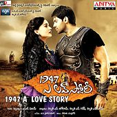 1947 - A Love Story (Original Motion Picture Soundtrack) by Various Artists