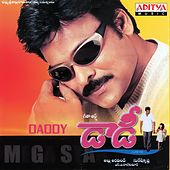 Daddy (Original Motion Picture Soundtrack) by Various Artists