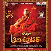 Jagadguru Adi Shankara (Original Motion Picture Soundtrack) by Various Artists