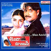 Aavida Maa Aavide (Original Motion Picture Soundtrack) by Various Artists