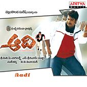 Aadi (Original Motion Picture Soundtrack) by Various Artists
