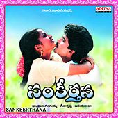 Sankeerthana (Original Motion Picture Soundtrack) by Various Artists