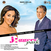 Jogger'S Park (Original Motion Picture Soundtrack) by Various Artists