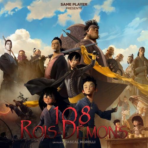 Les 108 Rois-Démons (Bande originale du film) by Rolfe Kent