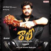 Rakhi (Original Motion Picture Soundtrack) by Various Artists