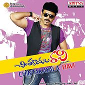 Chintakayala Ravi (Original Motion Picture Soundtrack) by Various Artists