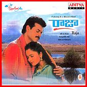 Raja (Original Motion Picture Soundtrack) by Various Artists