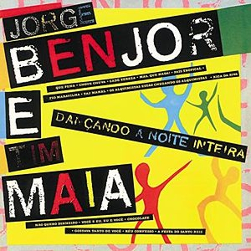 Dancando A Noite Inteira by Various Artists