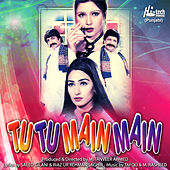 Tu Tu Main Main (Pakistani Film Soundtrack) by Various Artists