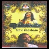Suvishesham by Various Artists