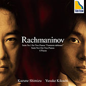 Rachmaninov: Suite for Two Pianos No. 1 & No. 2, 6 Pieces by Yusuke Kikuchi