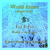 World Anime Music Box Collection Snow 2 by Kyoto Music Box Ensemble