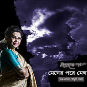 Megher Pore Megh by Rezwana Choudhury