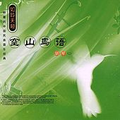 Birds Singing In a Tranquil Valley: Vol. 2 - Huqin (Kong Shan Niao Yu: Hu Qin Er) by Various Artists