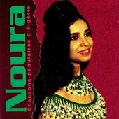 Chansons populaires d'Algérie by Noura