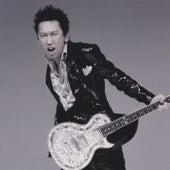 Scorpio Rising by Tomoyasu Hotei