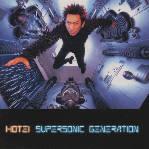 Supersonic Generation by Tomoyasu Hotei