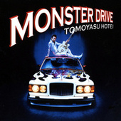 Monster Drive by Tomoyasu Hotei