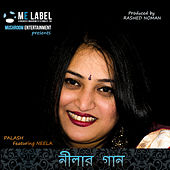 Neelar Gaan by Palash