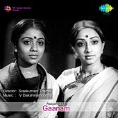 Gaanam (Original Motion Picture Soundtrack) by Various Artists