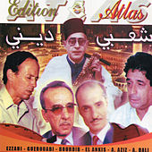 Chaabi Cocktail by Various Artists