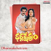 Dharmakshetram (Original Motion Picture Soundtrack) by Various Artists