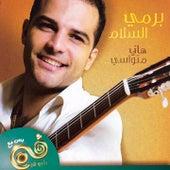 Barmi El Salam - EP by Hani Mitwasi