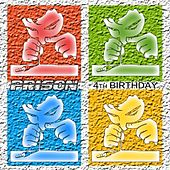4th Birthday of Prison Entertainment - EP by Various Artists
