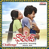 Challenge (Original Motion Picture Soundtrack) by Various Artists