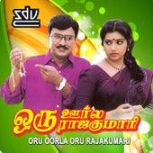 Oru Oorla Oru Rajakumari (Original Motion Picture Soundtrack) by Various Artists