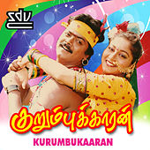 Kurumbukaaran (Original Motion Picture Soundtrack) by Various Artists
