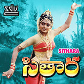 Sithara (Original Motion Picture Soundtrack) by Various Artists