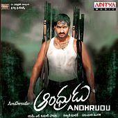 Andhrudu (Original Motion Picture Soundtrack) by Various Artists