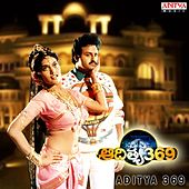 Aditya 369 (Original Motion Picture Soundtrack) by Various Artists