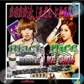 Bubble Like China - Single by Black Dice