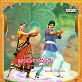 Janaki Ramudu (Original Motion Picture Soundtrack) by Various Artists