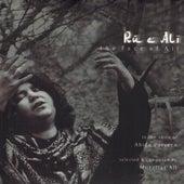 Ru E Ali by Abida Parveen (1)