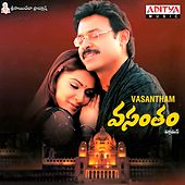 Vasantham (Original Motion Picture Soundtrack) by Various Artists