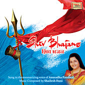 Shiv Bhajans by Anuradha Paudwal