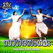 Sagara Sangamam (Original Motion Picture Soundtrack) by Various Artists