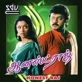 Honest Raj (Original Motion Picture Soundtrack) by Various Artists