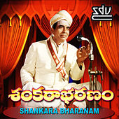 Shankara Bharanam (Original Motion Picture Soundtrack) by Various Artists