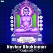 Navkar Bhaktamar Gujarati by Various Artists
