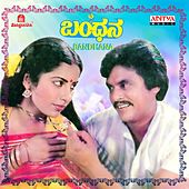 Bandhana (Original Motion Picture Soundtrack) by Various Artists