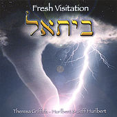 Fresh Visitation by Theresa Griffith