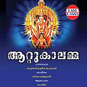 Aattukalamma by Sangeetha