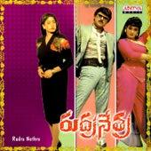 Rudra Nethra (Original Motion Picture Soundtrack) by S.P. Balasubramanyam